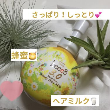 モイストシャイン ハニーヘアミルク 3.0/beee8/ヘアミルクを使ったクチコミ(1枚目)