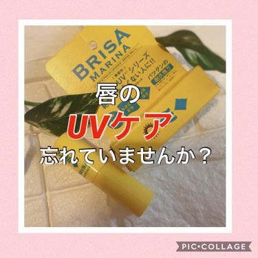 BRISA MARINA/その他/日焼け止め(ボディ用)を使ったクチコミ(1枚目)