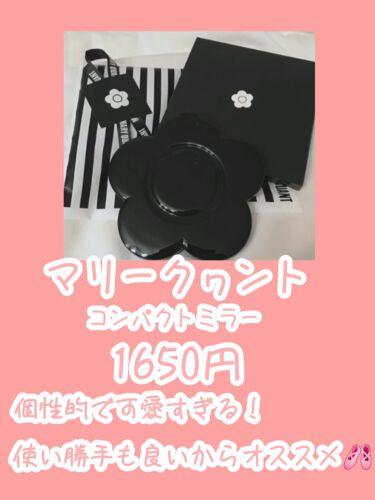 ホワイトリリー ボディコロン/SHIRO/香水(その他)を使ったクチコミ(3枚目)