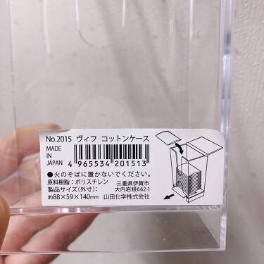 コスメケース/セリア/その他化粧小物を使ったクチコミ(3枚目)