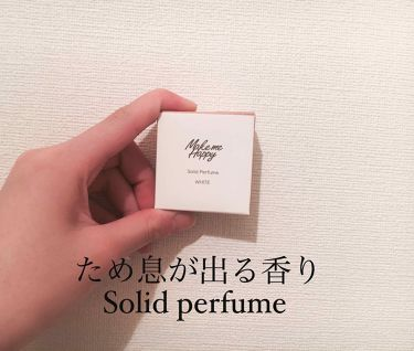 ぽん酢さんの「キャンメイクメイクミーハッピー フレグランスミスト<香水(レディース)>」を含むクチコミ