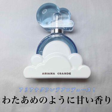 クラウド バイ アリアナグランデ オードパルファム/アリアナ・グランデ/香水(レディース)を使ったクチコミ(1枚目)