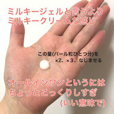 フェイシャル トリートメント エッセンス/SK-II/化粧水を使ったクチコミ(3枚目)