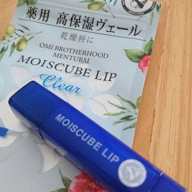 モイスキューブリップ 無香料/近江兄弟社/リップケア・リップクリームを使ったクチコミ(1枚目)