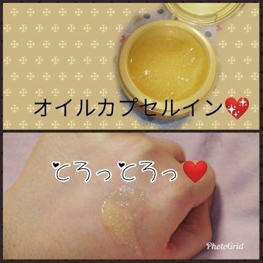 スペシャルジェルクリームA(オイルイン)/アクアレーベル/オールインワン化粧品を使ったクチコミ(2枚目)