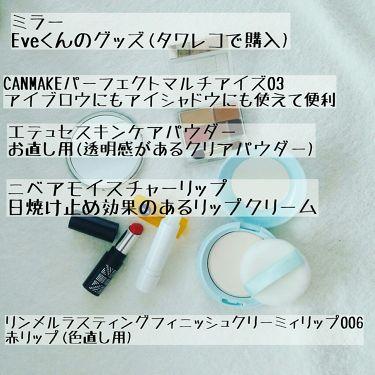 ニベア モイスチャーリップ UV/ニベア/リップケア・リップクリームを使ったクチコミ(4枚目)