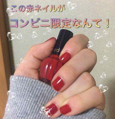 ミニネイル/media/マニキュア by ラナ🎀