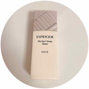 パーフェクト キープ ベース/ESPRIQUE/化粧下地を使ったクチコミ(1枚目)