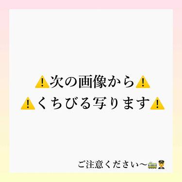 ミネラルクレヨンルージュI/エトヴォス/口紅を使ったクチコミ(2枚目)