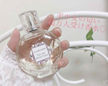 オード ホワイトフローラル/JILL STUART/香水(レディース)を使ったクチコミ(1枚目)
