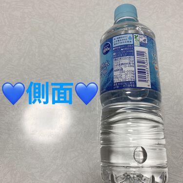 六甲のおいしい水/ハウス/ドリンクを使ったクチコミ(2枚目)