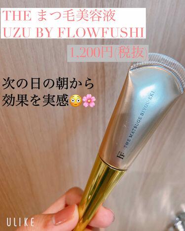 THE まつ毛美容液/UZU BY FLOWFUSHI/まつげ美容液 by arisa