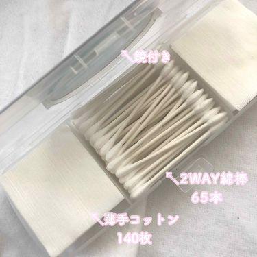 化粧コットン&綿棒セットケース(カガミ付き)/DAISO/その他化粧小物を使ったクチコミ(2枚目)