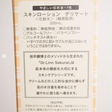 スキンローションデリケート/ドクター・リンサクライ/化粧水を使ったクチコミ(3枚目)