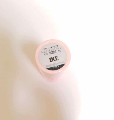 シュガーティントバーム/ETUDE HOUSE/リップケア・リップクリームを使ったクチコミ(2枚目)