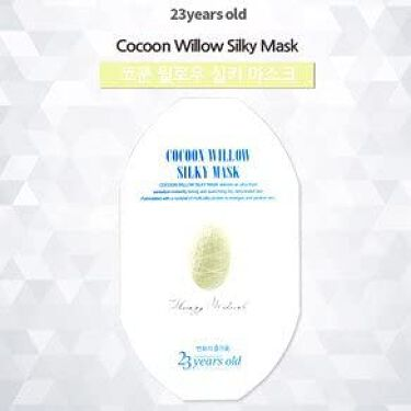 Cocoon Willow Silky Mask 23years old