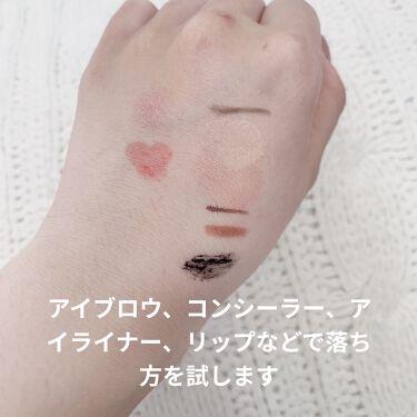 ブラックシュガー パーフェクト クレンジングクリーム/SKINFOOD/クレンジングクリームを使ったクチコミ(3枚目)