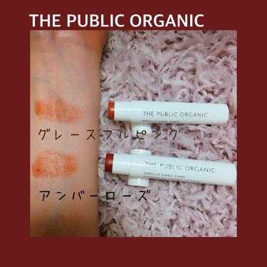精油カラーリップスティック/ザ パブリック オーガニック/リップケア・リップクリームを使ったクチコミ(1枚目)