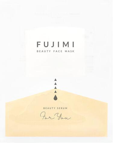 パーソナライズフェイスマスク「FUJIMI(フジミ)」 フレッシュマンダリンの香り