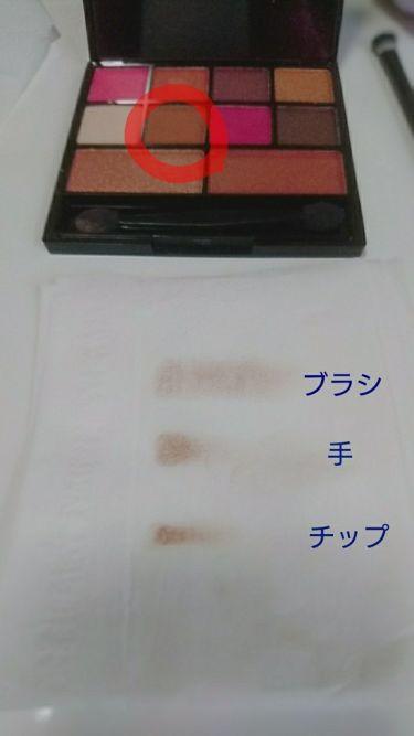 UR GLAM  アイシャドウブラシA/DAISO/メイクブラシを使ったクチコミ(2枚目)