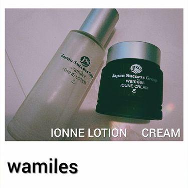 イオンヌローション/ワミレス/化粧水を使ったクチコミ(1枚目)