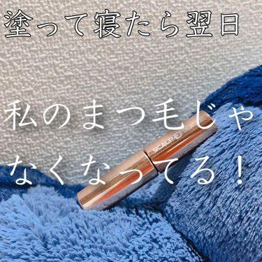 スカルプD ボーテ ピュアフリーアイラッシュセラム プレミアム/アンファー/まつげ美容液を使ったクチコミ(1枚目)