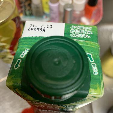 国産パーフェクト野菜 プレミアム/DHC/健康サプリメントを使ったクチコミ(4枚目)
