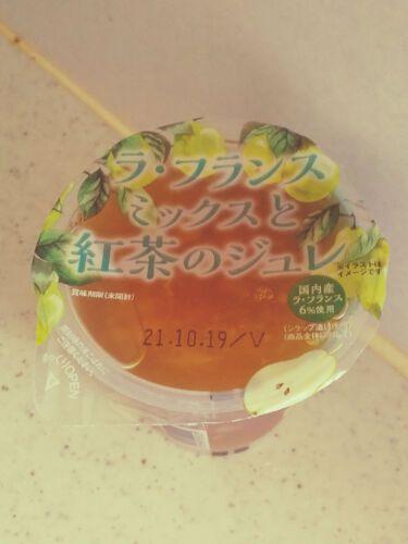ワフードメイド 宇治抹茶ふきとり化粧水/pdc/化粧水を使ったクチコミ(2枚目)