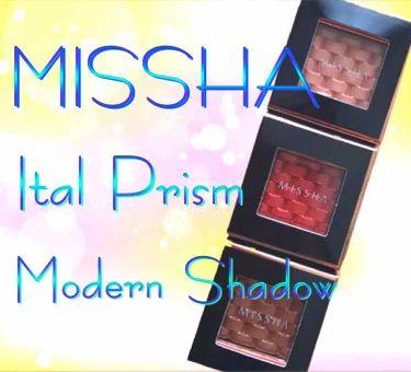 モダンアイシャドウ イタルプリズム/MISSHA/パウダーアイシャドウを使ったクチコミ(1枚目)