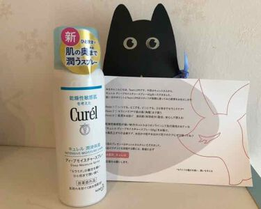 ディープモイスチャースプレー/Curel/ミスト状化粧水を使ったクチコミ(1枚目)