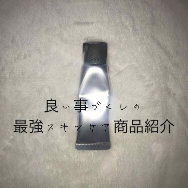 ザタイムリセット アイエッセンス/IPSA/アイケア・アイクリーム by R (20代30代向け)