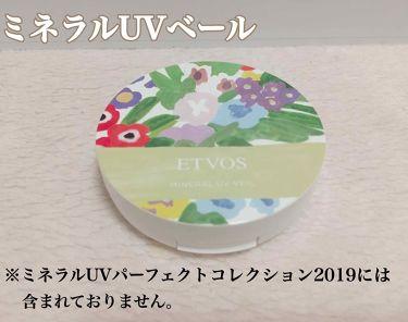 ミネラルUVパーフェクトコレクション2019/ETVOS/その他を使ったクチコミ(3枚目)