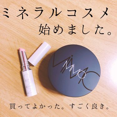 ビオモイスチュアスティック/MiMC/リップケア・リップクリームを使ったクチコミ(1枚目)