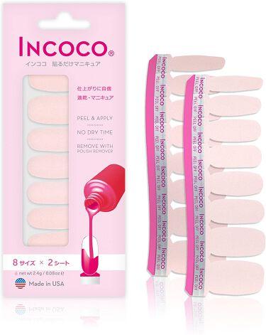 INCOCO インココ  マニキュアシート ティンカーベル