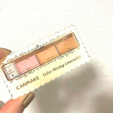 カラーミキシングコンシーラー/CANMAKE/コンシーラー by 自己満コスメ記録😈