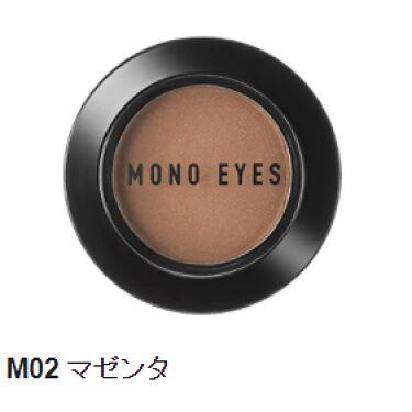 モノアイズ アイシャドウ M02