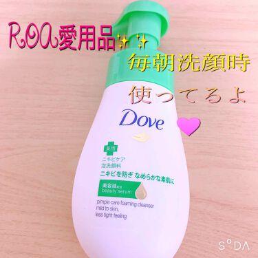 ニキビケア クリーミー泡洗顔料/ダヴ/洗顔フォームを使ったクチコミ(1枚目)