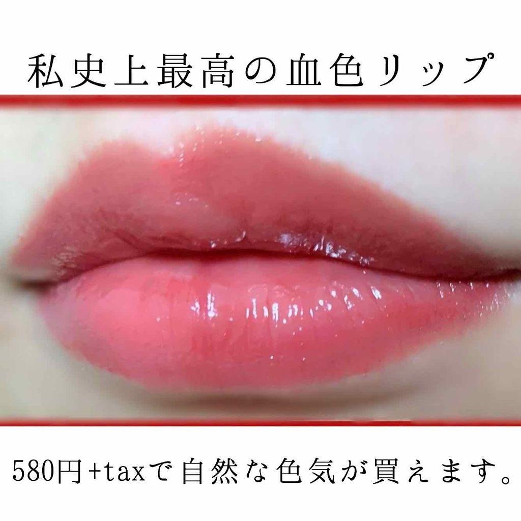 唇の血色を良くする方法|血色感アップにおすすめリップアイテム&メイク方法もご紹介!のサムネイル