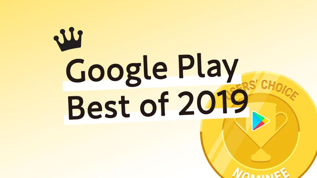「Google Play ベストオブ 2019」にノミネート!プレゼントキャンペーンを開催♡のサムネイル