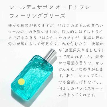 シーケービー/Calvin Klein/香水(メンズ)を使ったクチコミ(3枚目)