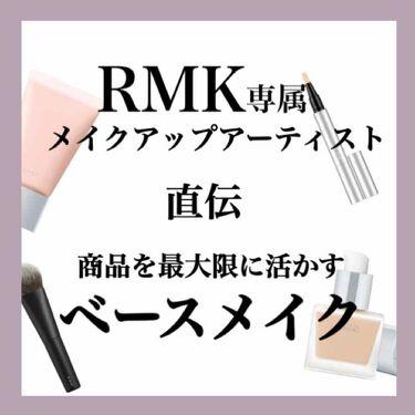 リクイドファンデーション/RMK/リキッドファンデーションを使ったクチコミ(1枚目)