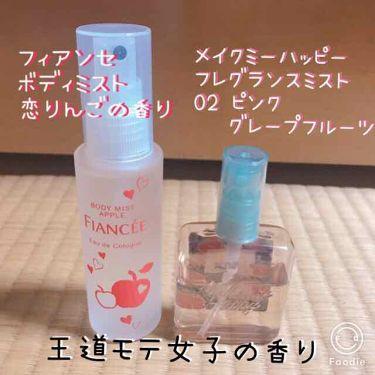 パフュームスティック サマースクイーズ/ヴィーナススパ/香水(その他)を使ったクチコミ(2枚目)