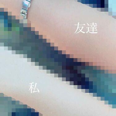 ナチュリエ ハトムギ保湿ジェル(ナチュリエ スキンコンディショニングジェル)/ナチュリエ/美容液を使ったクチコミ(2枚目)