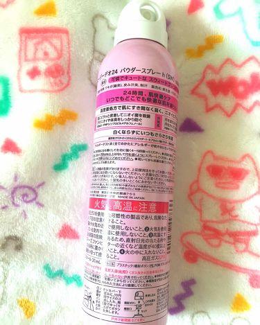 パウダースプレー h (スウィートブレンド)/エージーデオ24/デオドラント・制汗剤を使ったクチコミ(2枚目)