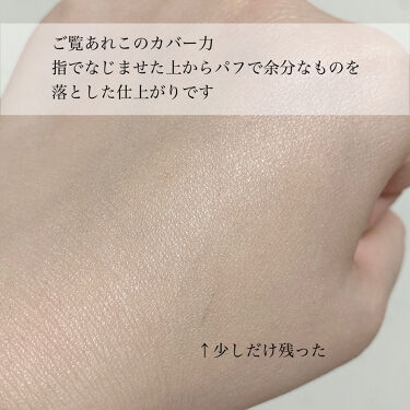 ディオールスキン フォーエヴァー スキン コレクト コンシーラー/Dior/コンシーラーを使ったクチコミ(6枚目)