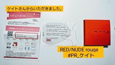 レッドヌードルージュ/KATE/口紅を使ったクチコミ(1枚目)