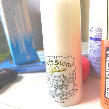 ぽんずさんの「デオナチュレソフトストーンW<デオドラント・制汗剤>」を含むクチコミ