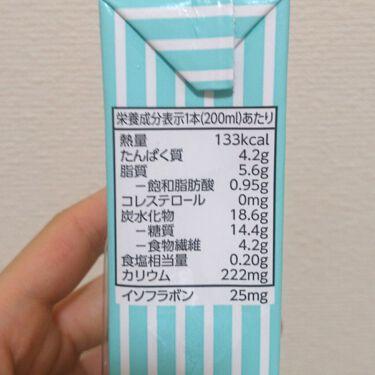 【画像付きクチコミ】わたし的、夏に飲みたくなる豆乳ランキング1位👑ミントの爽やかな風味に夏らしさを感じる1本。🐞itemキッコーマン豆乳飲料チョコミント200mLあたり、133kcal、タンパク質4.2g、脂質5.6g、糖質14.4g、食物繊維4.2g、...