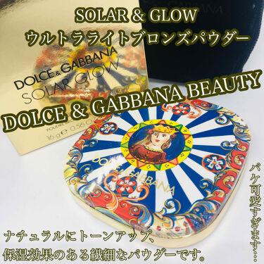 ソーラーグロウ ウルトラライト ブロンジングパウダー/DOLCE&GABBANA BEAUTY/シェーディングを使ったクチコミ(1枚目)