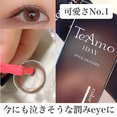 TeAmo 1DAY/TeAmo/カラーコンタクトレンズを使ったクチコミ(1枚目)
